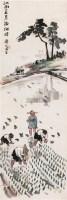 江南五月插秧时 单片 设色纸本 - 140062 - 中国名家书画(一) - 2005年夏季艺术品拍卖会 -收藏网