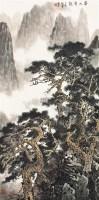 苍山舞龙 立轴 纸本 - 8623 - 古董珍玩 - 2012迎春艺术品拍卖会 -收藏网