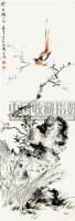 青花花卉纹茶具 (八件) -  - 瓷器杂项 - 2009大型艺术精品拍卖会 -收藏网