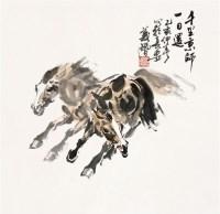 千里京师一日还 镜片 - 124773 - 中国书画(一) - 2011秋季书画拍卖会 -收藏网