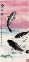 娄师白 鱼水情 镜心 纸本 - 娄师白 - 中国书画(一) - 2006年第4期嘉德四季拍卖会 -收藏网