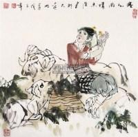 塞外风情 镜心 - 149001 - 中国书画 - 2008春季拍卖会 -收藏网