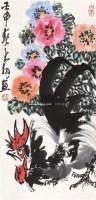 """大吉图 镜心 设色纸本 - 116612 - 中国书画 - 2011春季""""金融与收藏""""拍卖会 -收藏网"""
