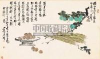 Wang Geyi  FRUITS AND BAMBOO SHOOTS hanging scroll -  - 中国书画 - 2007年秋季拍卖会 -收藏网