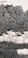 燕山深处 镜心 设色纸本 - 赵卫 - 中国当代优秀画家绘画选集 - 2006秋季艺术品拍卖会 -收藏网
