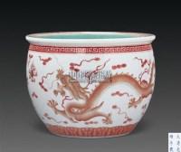 矾红云龙纹卷缸 -  - 古董珍玩 - 2011春季艺术品拍卖会 -收藏网