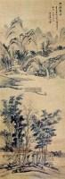 山水 轴 - 118107 - 中国书画 - 2011年首屇艺术品拍卖会 -收藏网