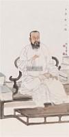王原祈小像 镜框 设色纸本 - 129875 - 名家作品二 - 2011广州艺术博览会夏季名家作品拍卖会 -收藏网