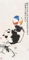 杂技 立轴 设色纸本 - 乍启典 - 近现代书画 - 2007秋季中国书画名家精品拍卖会 -中国收藏网