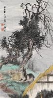 双狗 立轴 设色纸本 - 柳滨 - 中国书画(二) - 2006年秋季艺术品拍卖会 -收藏网