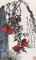 石榴 镜心 设色纸本 - 胡絜青 - 中国书画 - 第55期中国艺术精品拍卖会 -收藏网