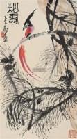 松寿 立轴 设色纸本 - 陈大羽 - 江平楼藏画专场 - 2011秋季艺术品拍卖会 -收藏网