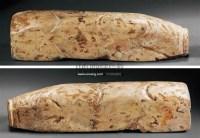 玉猪 (一对) -  - 阆苑仙葩 古玉专场 - 2011秋季艺术品拍卖会 -收藏网