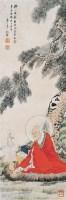 钱化佛    白眉寿佛 -  - 中国书画 - 2008迎春艺术品拍卖会 -收藏网