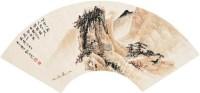 山水 扇面 纸本 - 116070 - 中国书画 - 2011秋季拍卖会 -收藏网