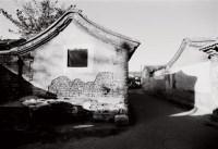 晴天里一条胡同(忘记名字的胡同) 无酸纸  收藏级艺术微喷 - 徐勇 - 影像艺术 - 2006年秋季拍卖会 -收藏网