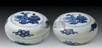 青花博古文印泥盒 (一对) -  - 中国瓷器 杂项 玉器 - 2008秋季拍卖会 -收藏网