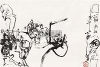 人物 镜心 设色纸本 - 石虎 - 翰墨斋书画专场 - 2011首届书画精品拍卖会 -收藏网
