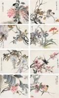 朱偁    花卉 - 18557 - 中国书画 - 四季拍卖会(第56期) -收藏网