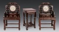红木灵芝椅一对 茶几一个 -  - 明清古典家具 - 2006年秋季大型明清古典家具专场拍卖会 -收藏网