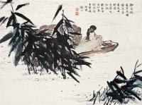 泛舟赏月图 立轴 设色纸本 - 陈振国 - 中国书画 - 2006秋季拍卖会 -收藏网