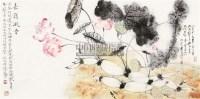 嘉藕凝香 软片 设色纸本 - 贾广健 - 中国书画(一) - 2011春季中国书画拍卖会 -收藏网