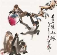 金猴玉桃 镜心 设色纸本 - 2456 - 中国书画 - 2011首场艺术品秋季拍卖会 -收藏网