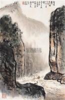 山水 立轴 设色纸本 - 黄纯尧 - 中国当代书画 - 2006冬季拍卖会 -收藏网