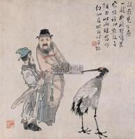 琴鹤图 立轴 设色纸本 - 140054 - 中国书画(二) - 2006迎春首届大型艺术品拍卖会 -收藏网