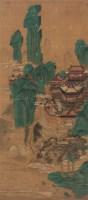 山水 镜心 设色绢本 - 张伯驹 - 书画(上) - 2006年秋季拍卖会 -收藏网