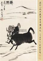 藏原 立轴 - 吴作人 - 中国书画 - 2011年春季艺术品拍卖会 -收藏网