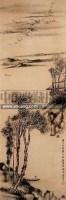 山水 立轴 设色纸本 - 萧俊贤 - 中国油画 闽籍书画 中国书画 - 2008秋季艺术品拍卖会 -中国收藏网