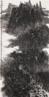 溪山幽趣 镜心 设色纸本 - 程大利 - 中国当代水墨 - 2006秋季拍卖会 -收藏网