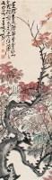 枫叶 立轴 设色纸本 - 凌文渊 - 中国书画 - 2006新年拍卖会 -收藏网