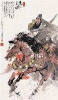 马到成功 立轴 设色纸本 - 汪国新 - 中国书画专场 - 2007太平洋0121期艺术品拍卖会 -收藏网