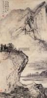 山水 立轴 设色纸本 - 弭菊田 - 中国书画 - 2005年艺术品拍卖会 -中国收藏网