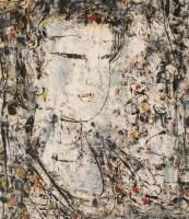 孔柏基   仕女 - 139822 - 油画 - 2007季春第57期拍卖会 -收藏网
