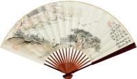 山水 成扇 纸本 - 117343 - 中国书画 - 2011金秋艺术品大型拍卖会 -收藏网
