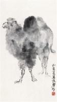 骆驼 立轴 水墨纸本 - 5314 - 中国书画(四) - 2011春季艺术品拍卖会 -收藏网