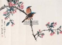 花鸟 镜心 设色纸本 - 乔木 - 中国书画(二) - 2005秋季艺术品拍卖会 -收藏网