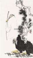 人物 镜片 设色纸本 - 116646 - 中国书画(一) - 2011年金秋精品书画拍卖会 -收藏网