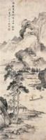 溥伒 山水 立轴 水墨纸本 - 溥伒 - 中国书画 - 2006秋季文物艺术品展销会 -中国收藏网