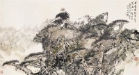 杜甫诗意 镜心 设色纸本 - 王明明 - 中国当代水墨 - 2006秋季拍卖会 -收藏网
