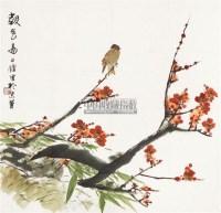 报春图 立轴 纸本 - 4726 - 保真作品专题 - 2011春季书画拍卖会 -收藏网