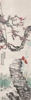 贵寿尊荣 立轴 设色纸本 - 商笙伯 - 中国书画(一) - 2011年夏季拍卖会 -收藏网