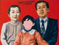 王劲松    标准家庭系列之三十 - 160707 - 中国当代艺术(二) - 2007春季拍卖会 -收藏网
