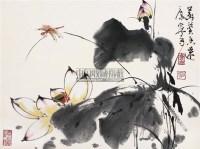 菡萏香远 托片 设色纸本 - 康宁 - 中国书画 - 2005年艺术品拍卖会 -收藏网