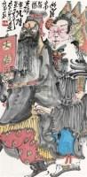 好汉常聚首 镜心 设色纸本 - 116217 - 江南新韵——江苏当代实力派画家专场 - 2011年首届大型艺术品拍卖会 -收藏网