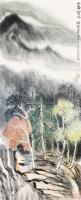 山水 立轴 - 4513 - 中国书画专场 - 2010年冬季艺术精品拍卖会 -收藏网
