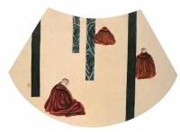 李强  坐禅 镜心 - 李强 - 当代中国书画(二) - 2006畅月(55期)拍卖会 -收藏网